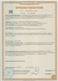 eac-certificate-11.jpg