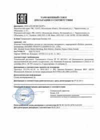eac-declaration-11.jpg
