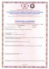 Закрытый конкурс по 44 -ФЗ: пошаговая инструкция — статья