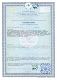 Закон Туркменистана